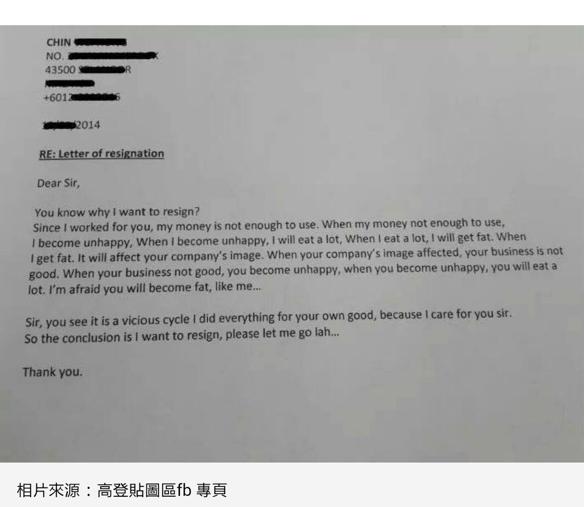 This apparently is a #Resignation Letter written by a local person in #HongKong. http://t.co/rolV5bachk