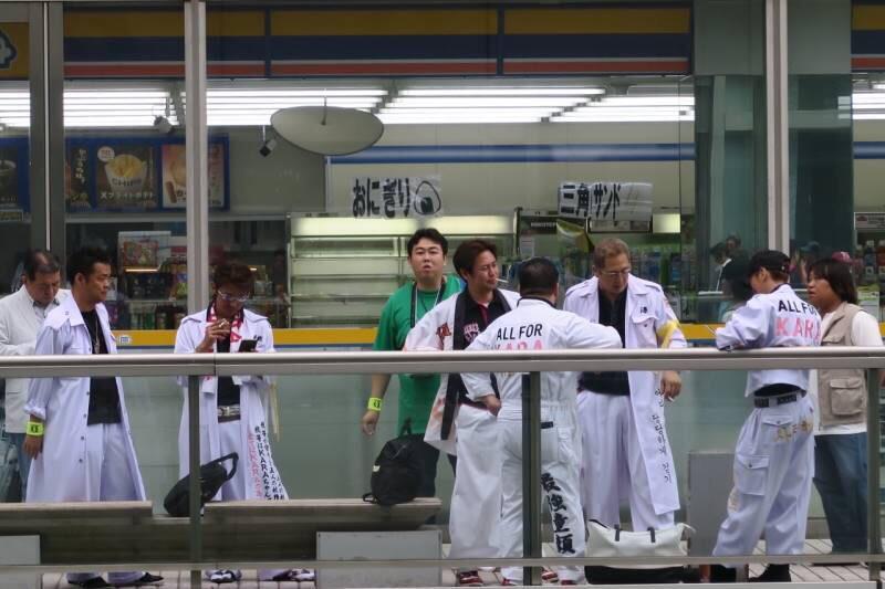 KARAと朝鮮総連の闇 [転載禁止]©2ch.net YouTube動画>3本 dailymotion>1本 ->画像>128枚