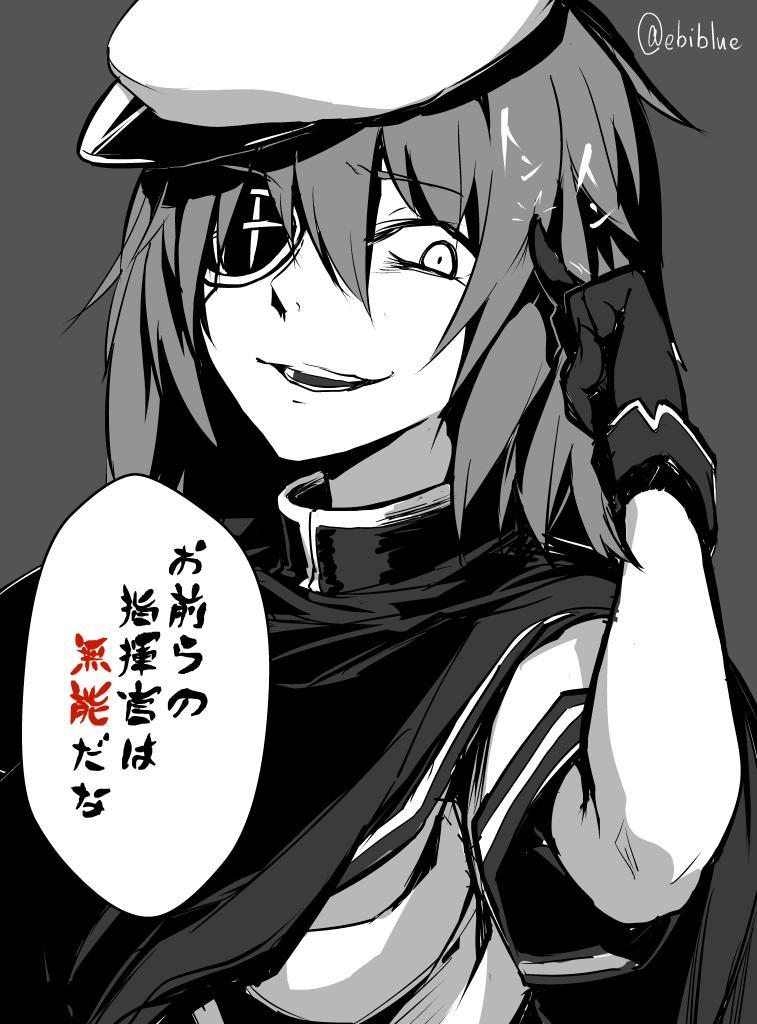 東方エロ小説