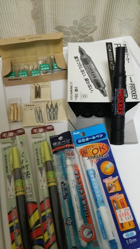 プロッキー8本、筆ペン2本、修正ペン2種、ゼブラGペン先、日光Gとサジクローム、タチカワG、金色Gペンです。ペン先は数本使用のため抜いてあったりします~ http://t.co/ShyjB7WkA6