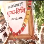 Seen at AAP protest against one year of NDA Govt at Jantar Mantar http://t.co/TpnraihVvN
