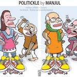 One year of Modi in power. My #cartoon #ModiGovernmentsOneyear #Modi365 #ModiSarkar #SoniaGandhi #CongressMuktBharat http://t.co/bY8IA2Svpe