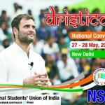 #Drishtikon2015 will begin at 10am today. Dr. Manmohan Singh to inaugurate the 2 day National Convention http://t.co/ONfeHzalWP