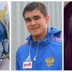 А вот ещё наши 3 лауреата премии Главы города молодым талантам, в общей сложности 12 человек вчера получили награды👏 http://t.co/Wy0x7ORVJa