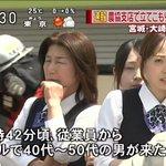 일본 농협에서 벌어진 농성 사건 뉴스에 등장한 직원이 너무 예뻐서 화제. 결국 포스터까지 등장했다. http://t.co/F9IuA0xNIN