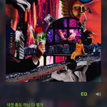 """[TRANS] http://t.co/5VMDvehlR7 """"Yankie hyungs album came out! The track I participated in is the 9th (cont) http://t.co/apxLyWch86"""