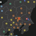 揺れる首都圏 大阪は20年前に揺れたからと思いきや、、南海トリュフ、、フォアグラ、、キャビア、カラスミ、このわた、、くちこ、http://t.co/pZSAgCHPJZ
