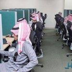 الكشف عن 600 وظيفة «سعودة وهمية» في شركة في #الجبيل : http://t.co/xB21rifXE4 #الجبيل_اليوم http://t.co/LWu2oYneUb