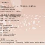 東方神起 ユンホ SOLO MINI ALBUM「U KNOW Y」7/8(水)リリース決定!! 【Bigeast オフィシャルショップ限定】 http://t.co/dVqW6fDXWx http://t.co/Hl1B47x0Xj