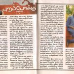 #Kungumam review on #PEP #Purampokku ... all round appreciations for the film. Thank you:-)
