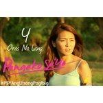 4 ORAS NA LANG!!! #PSYAngUnangPagibig http://t.co/c7rApgzAHa