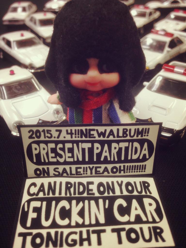 キキキ キンゴンズニュース!!!久々にNEW2ndALBUM『PRESENT PARTIDA』が 7.4京都磔磔大会から発売大大大決定!!!それと同時に12月までの長いツアーも大大大決定!パトカーに捕まらないように爆進させてくれね!! http://t.co/a5hSEAaqKW
