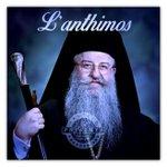 BRAVO LANTHIMOS #FESTIVAL_DE_CANNES_2015 http://t.co/HYcYyJq7I8