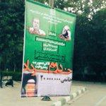 عکس خاتمی در بنر نشست «دوم خرداد، تلاقی جمهوریت و مشروطیت» در دانشگاه تهران با صفحه فیلترینگ پیوندها سانسور شد. http://t.co/O4FmX1ts17