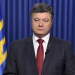 Primer año de la presidencia de #Poroshenko: #guerra, corrupción y caos en #Ucrania [VIDEO] http://t.co/zCd5jq4QeD http://t.co/03ZO0jtkB6