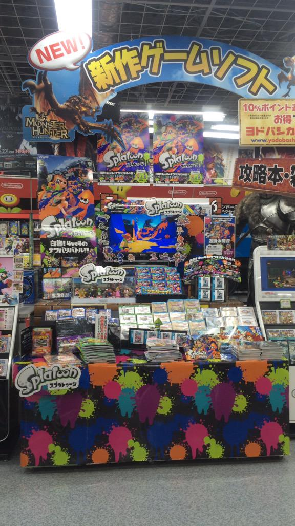 Really promoting Splatoon in Japan, I see..! @surasshu http://t.co/IE8N6RDFHb