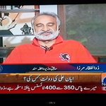 How a Single Person in #Pakistan can hold 350-400 License & where is Law & Media. Is he above all #ZulfiqarMirza #PPP http://t.co/0q9fJ3htu9