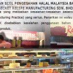 Jakim revokes Secret Recipes halal cert http://t.co/5RaAC7xkmq .@JAKIM_Official http://t.co/DDhlX0mnvN