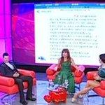 [VIDEO] #LoMásVisto Angie Jibaja muestra un mensaje agresivo de Romina Gachoy http://t.co/wf3GLs1b8G http://t.co/eBWg7b7aJz