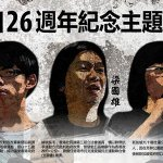 #UPDATED Msia to deport Umbrella revolution activist Joshua Wong http://t.co/g5Si1v6eZ8 http://t.co/PbfDMeikME