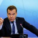 Правительство выделило вузам более 10 млрд рублей http://t.co/8ktO4re0BM http://t.co/XgMjsKJ17W