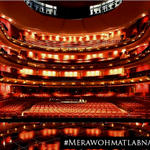 RT @actorprepares: #Merawohmatlabnahitha#Premiere#Singapore on 29th May 2015 @ the magnificent ESPLANADE THEATRE. Isn't it lovely ?