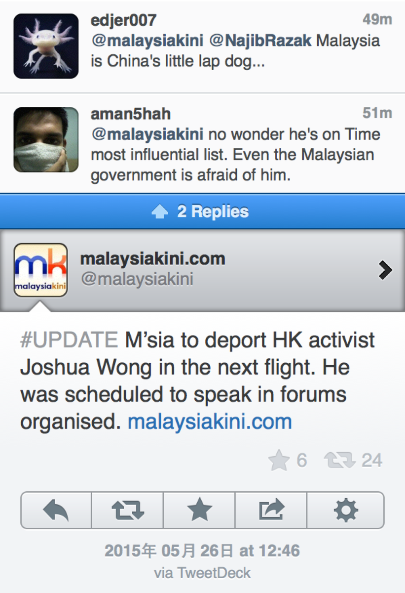 Malaysia is doing itself a disservice, as per usual…  Shamelessness knows no bounds: http://t.co/pgrSAv43nb