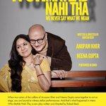 RT @actorprepares: #Merawohmatlabnahitha directed by Rakesh Bedi featuring Anupam Kher-Neena Gupta premieres in SINGAPORE on 29th May