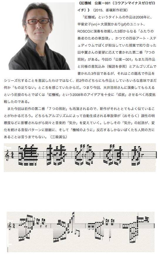 三輪さん、かっこよすぎ http://t.co/Vauzgl9FWC