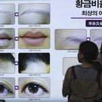 """""""Doctores fantasma"""", el lado oscuro de la cirugía estética surcoreana http://t.co/QwSgjsGFPj http://t.co/qtEmJEhg26"""