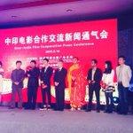 Eros Intl launches Sino-Indian film DA TANG XUAN ZANG (Monk Xuan Zang) in collaboration with Chinese Film Corporation
