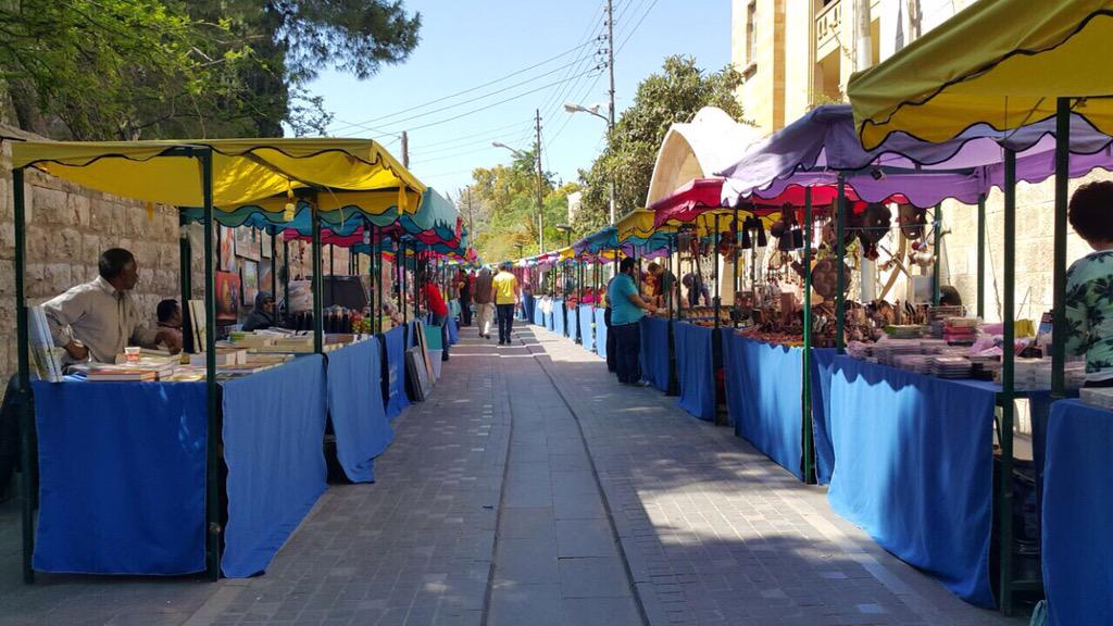 Good morning from the beautiful souk! We are ready for you! http://t.co/dGmeJVlkhR