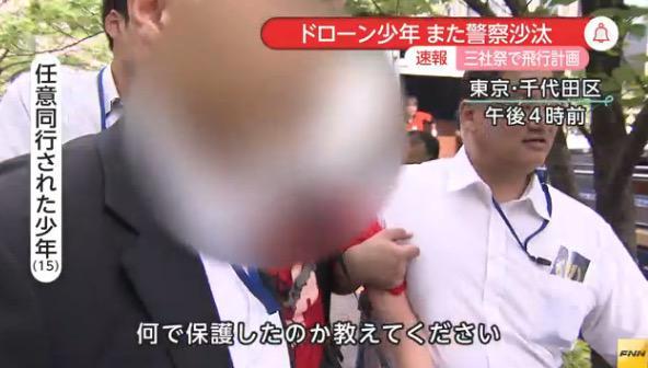 【河原】 拝島橋 2011 【新名所】YouTube動画>35本 ->画像>462枚