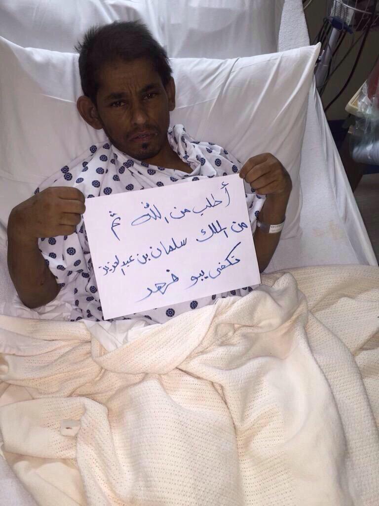 هاشتاق السعودية (@HashKSA): #حالة_إنسانية.. محمد نوارالعتيبي مصاب بفشل كلوي،له ثلاث أيام يعاني من نزيف ورم حميد،يناشد #الملك_سلمان بمعالجة حالته. http://t.co/eaHbBfISv9