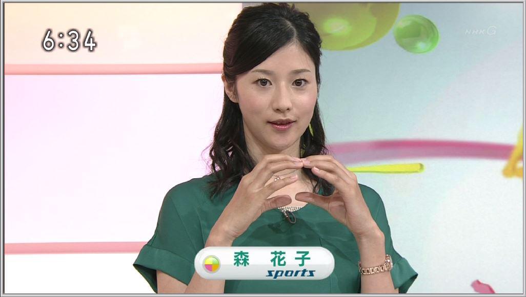 森花子の画像 p1_11