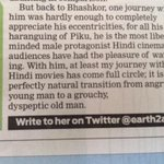 Shweta Bachchan Nanda on #PIKU. And her Pa @SrBachchan in her new column. http://t.co/1794pz38cJ http://t.co/HnwdqC06OD