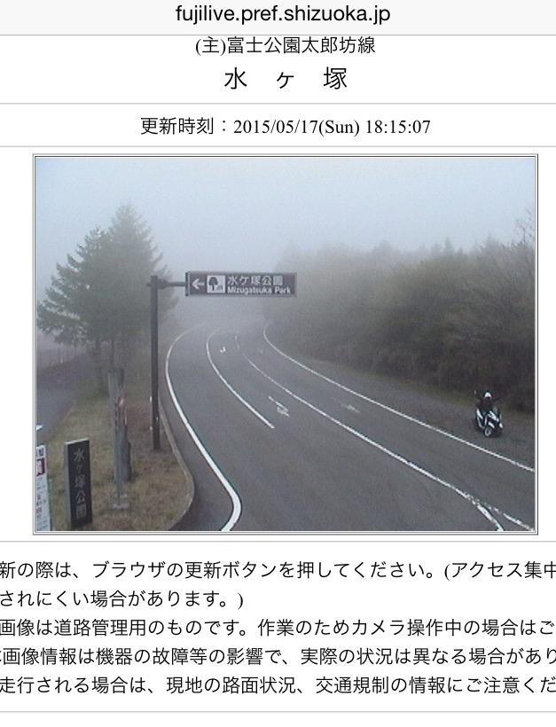 道路ライブカメラに映ってみた。 ٩( 'ω' )و #トリシティ http://t.co/3JGRAMWUB6