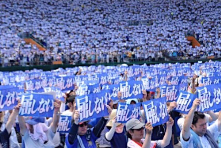 沖縄、辺野古移設反対に、3万人 結集。 「屈しない」! これを民意と言わず、何を民意と言うのでしょうか。 http://t.co/5v6e369WoT