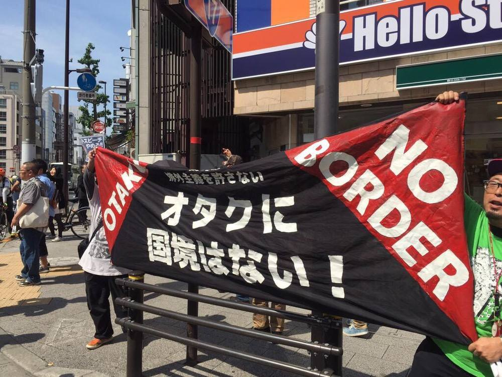 아키하바라에서 재일 한국인은 나가라는 혐한시위를 했는데... 그에 반대하는 사람들이 건 현수막 : 오타쿠에게 국경은 없다!!!... 와.. 이런데서 세계화.. http://t.co/nvfK8f0Kdo