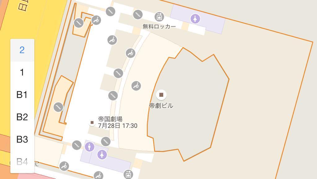 久々見たら、グーグルマップの帝劇内部がさらに詳しくなってた(笑)。 行ったことのない海外の劇場なんかだと、これ助かるかも。 http://t.co/FgU5BdKuR1