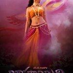 #Avantika   #TheAngelicAvenger  #Baahubali the beginning   #LiveTheEpic http://t.co/8dGDsSxDQc