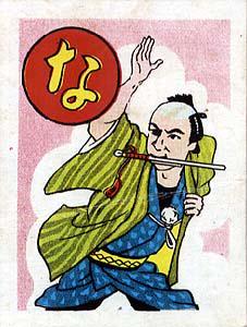 七回チェンジしたら江戸っ子が来たでござる http://t.co/1HigJETOEs