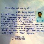RT @chvrkraju: Please RT ..
