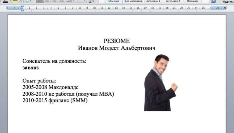 Best CV ever http://t.co/OreSQXQpJc