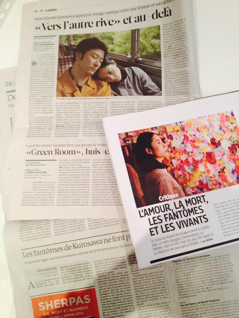 『岸辺の旅』カンヌ上映後、フランス日刊紙リベラシオン、ルモンド、Graziaにて、大絶賛の記事が掲載されている。二人の主演浅野忠信、深津絵里についても大変好意的なコメントが。すぐに訳してまだカンヌにいる皆さんにお伝えしたい。 http://t.co/k0BWF1OaAa