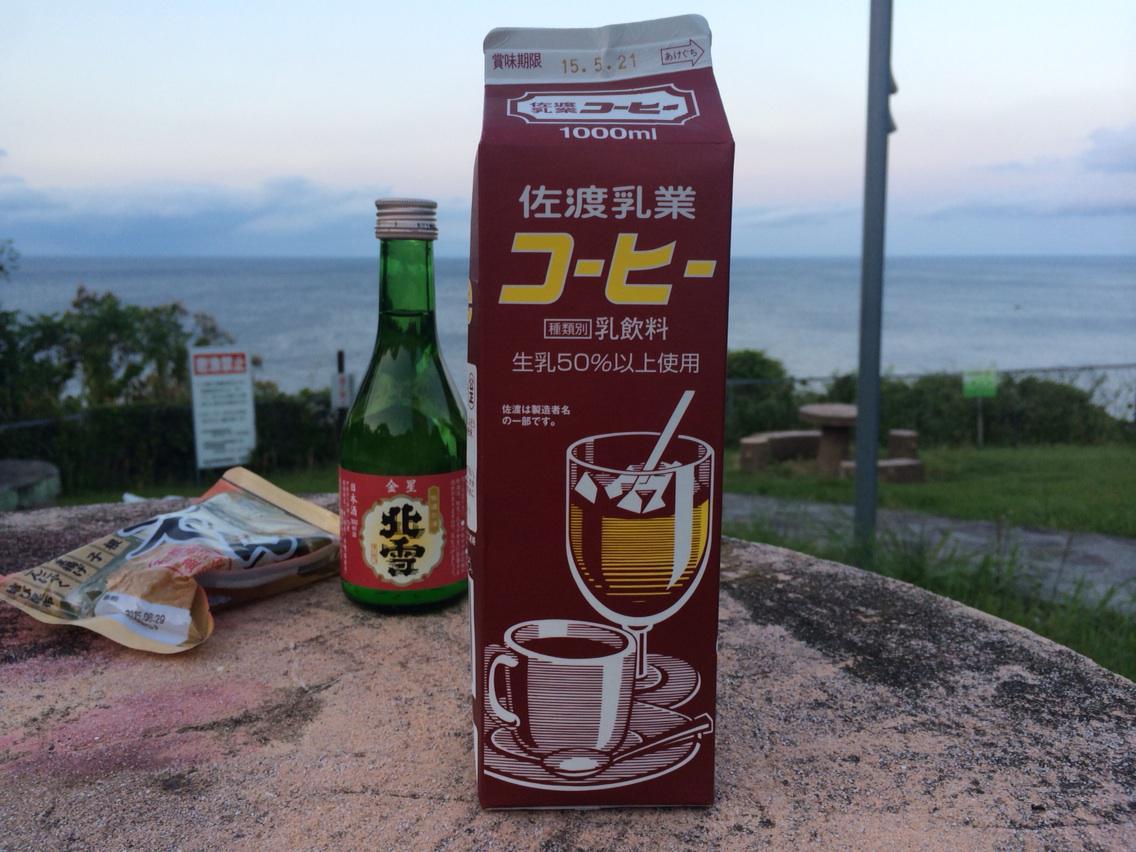 一日一本、佐渡乳業のコーヒー牛乳。 http://t.co/Q97kXrTJDY