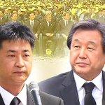 국민 2명 중 1명은 노무현 전 대통령의 장남 건호씨의 김무성 새누리당 대표에 대한 비판 발언이 부적절했다고 생각한다는 조사 결과가 나왔습니다. http://t.co/oudUrHYMqw http://t.co/o4IraZxVZB