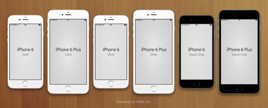 iPhone 6 シリーズの Illustrator モックアップをアップしました。ご自由にお使いください。 https://t.co/8UqT0kseOx http://t.co/27ABeztQfI