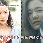"""""""@soompi: #SonSooHyun Denies Rumors of Fixing Her Face to Catch #GDragon's Attention http://t.co/s9JSG3X8DS http://t.co/0mQpqyA1xV"""" lakas GD"""