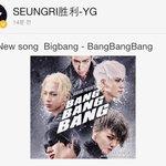 Seungris Weibo Update 두근두근~ 홍보요정님???? #BANGBANGBANG #BIGBANG #MADESERIESA http://t.co/DdMi1faf9v